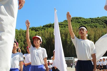 H29小中合同運動会 (5)