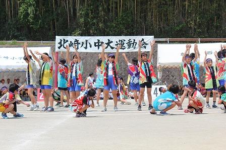 H29小中合同運動会 (41)
