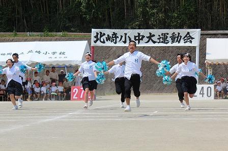 H29小中合同運動会 (45)