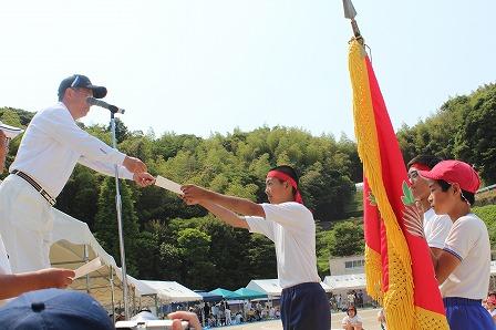 H29小中合同運動会 (47)