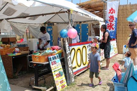 H29さかな祭 (38)