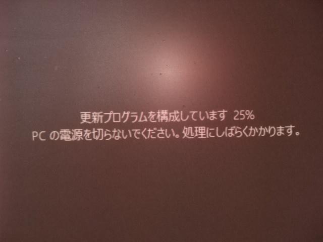 DSCF1731.jpg