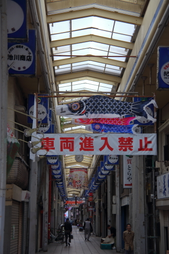 鯉のぼり商店街