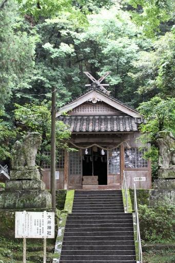 大井神社拝殿