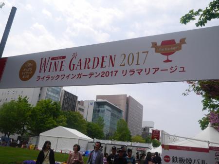イベント14