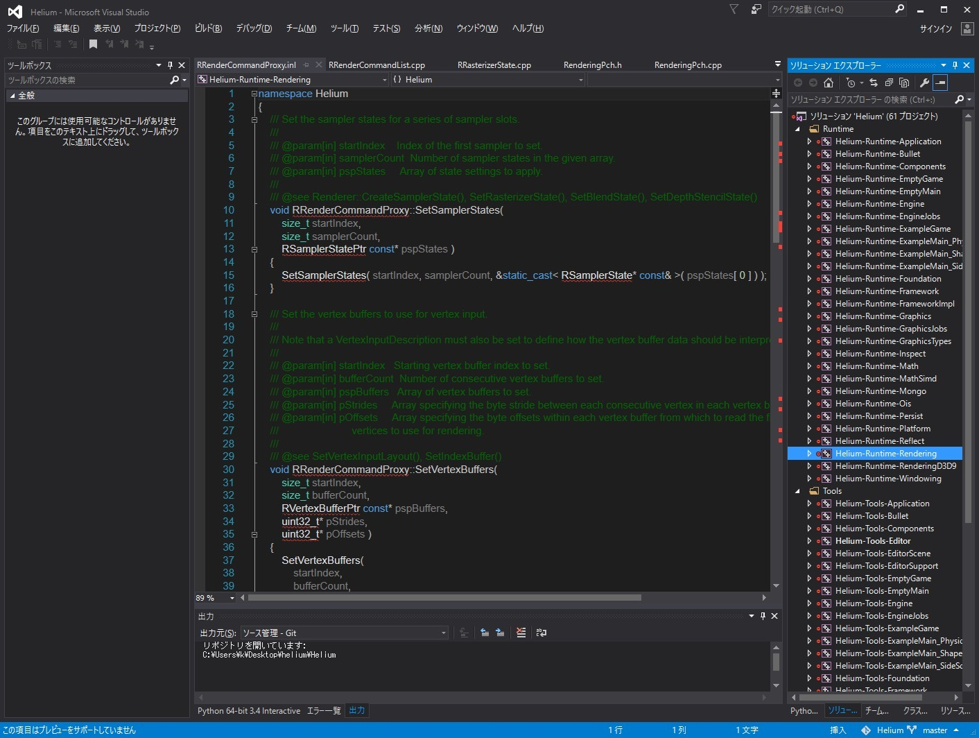 Helium VisualStudio Solution
