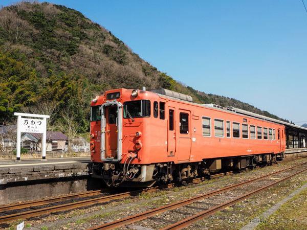 EM02471.jpg