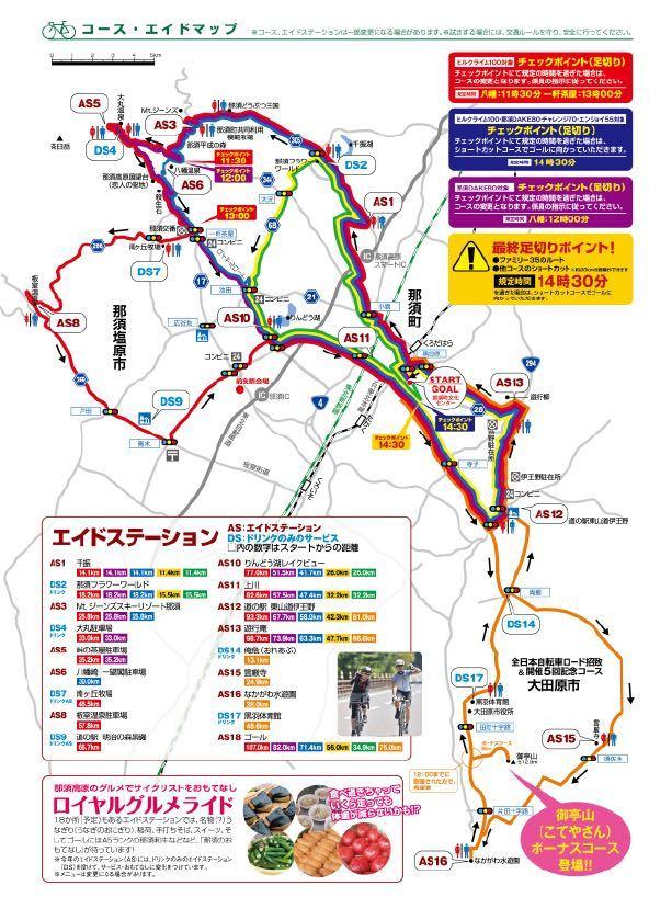 2017_map-01-01.jpg