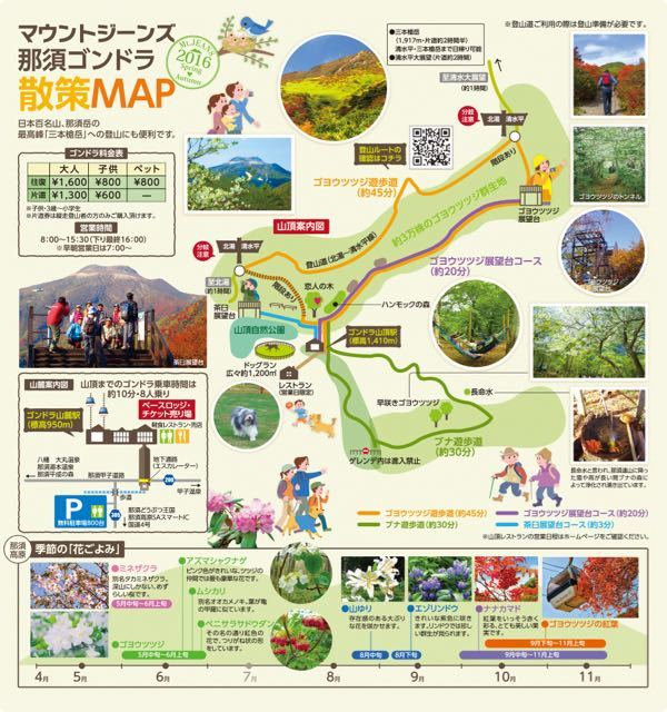 guide-img1_201706020845293b5.jpg