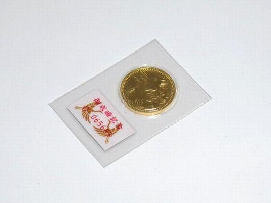 平成五年 皇太子殿下 御成婚記念 五万円金貨