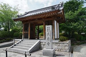 久米寺2017