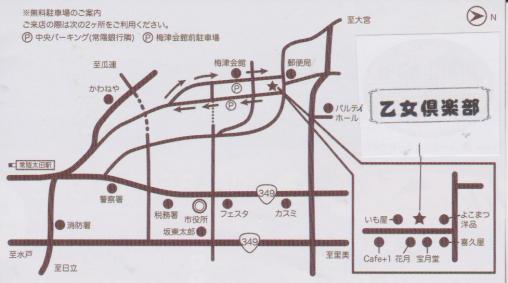 乙女倶楽部 地図2