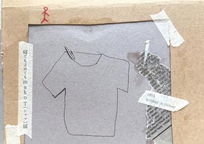 Tシャツ[1]