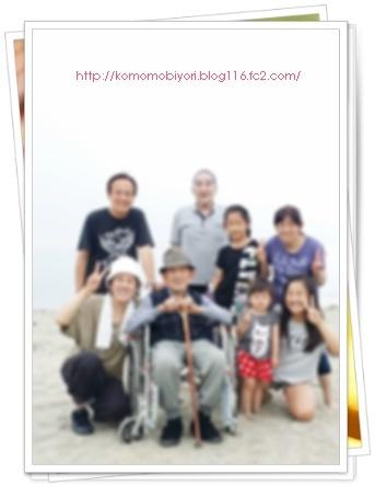 20160612_113834-crop.jpg