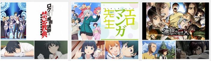 2017春アニメ人気投票