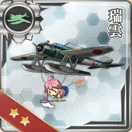 瑞雲1スケール
