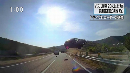 東名高速事故ドライブレコーダー