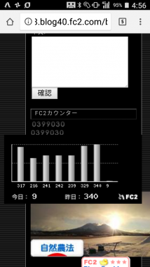 Screenshot_20170608-045634.png