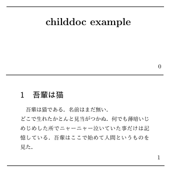 chd-child01.png