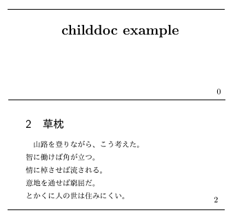 chd-child02.png