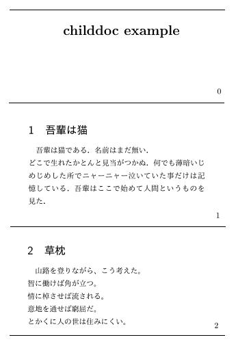 chd-main01.png
