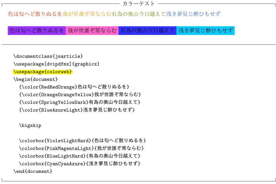colorweb.png