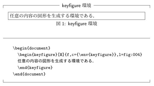 keyfloat04.png