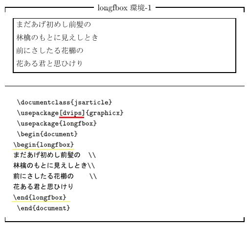 longfbox02A.png
