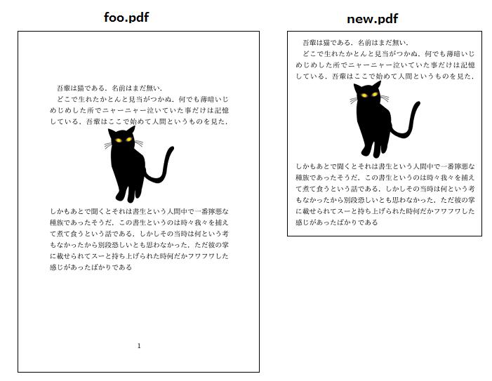 pdfcrop01.png