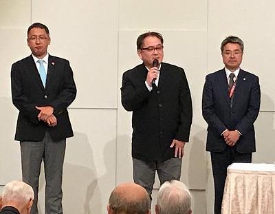 幹事会201705 (3)-crop