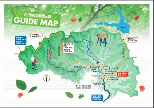 内浦山県民の森マップ