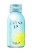 花王ソフィーナのSOFINAiPクロロゲン酸