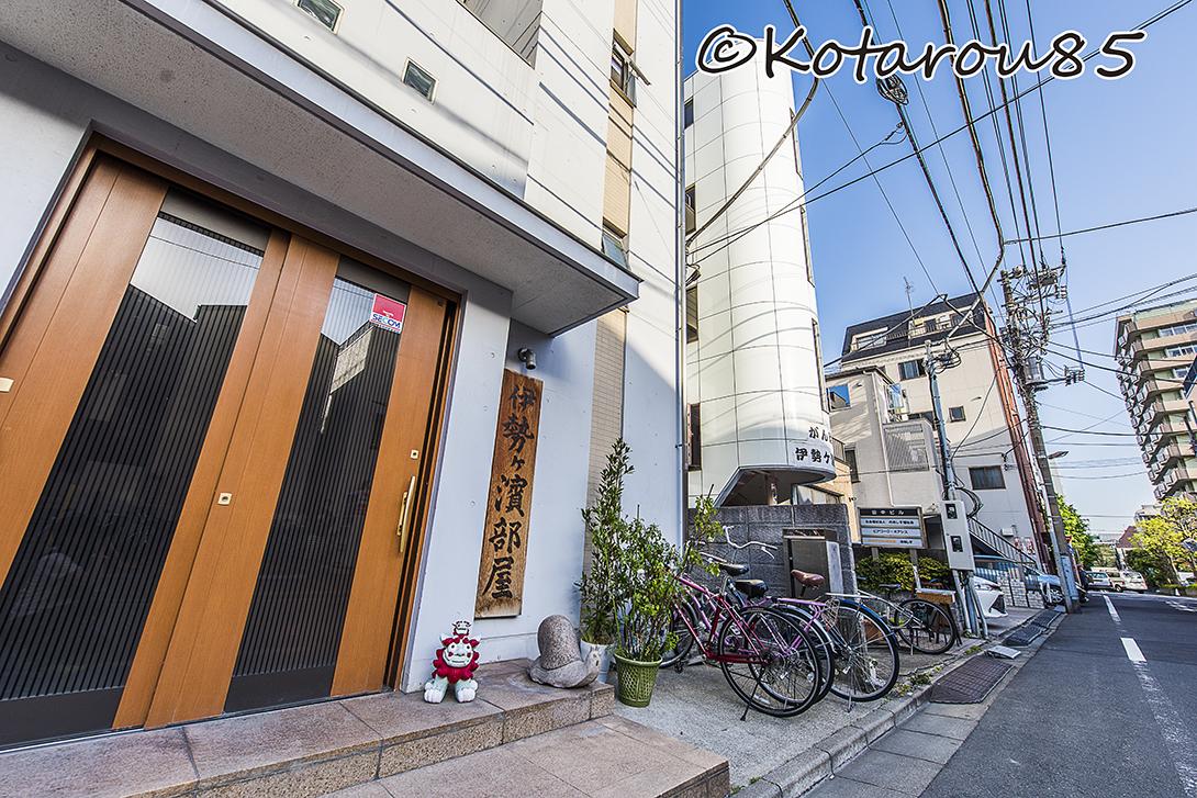 相撲部屋のある街 20170509