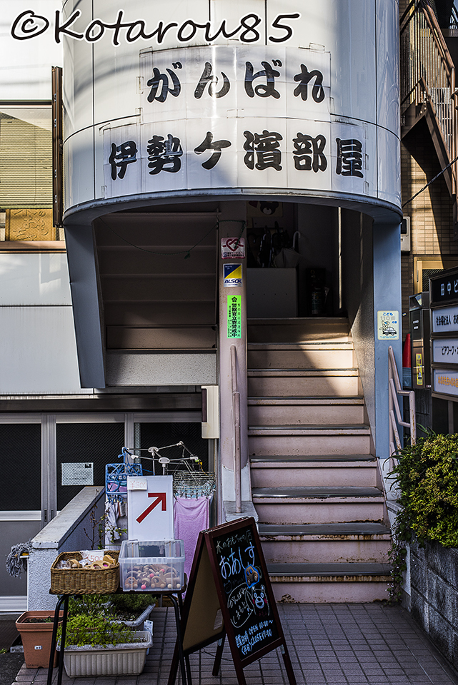相撲部屋のある街2 20170509