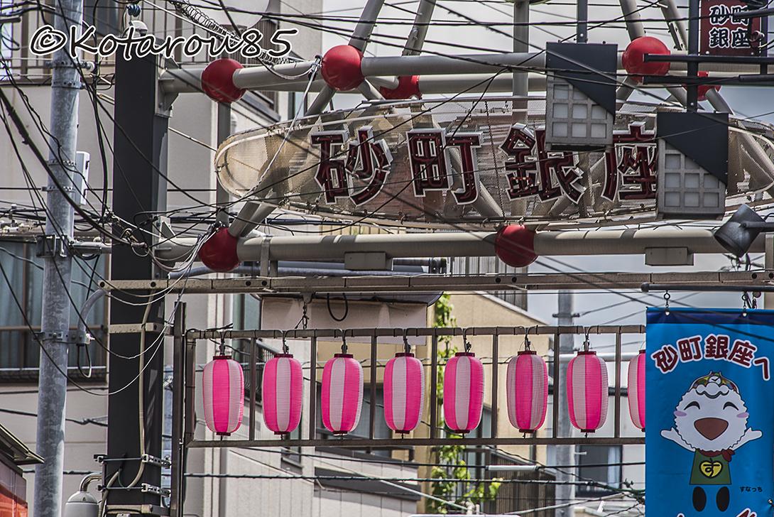 砂町銀座へGO 20170519