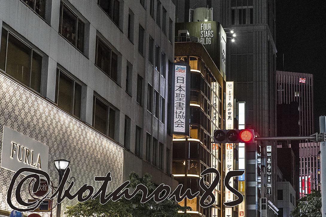 日本聖書教会 20170615