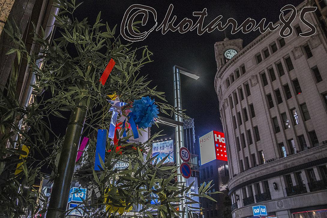 銀座通りに七夕飾り 20170620