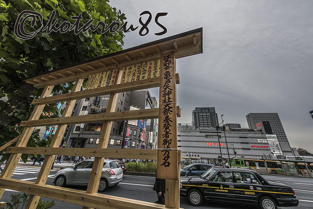 梅雨の夕暮れ 錦糸町5 20170623