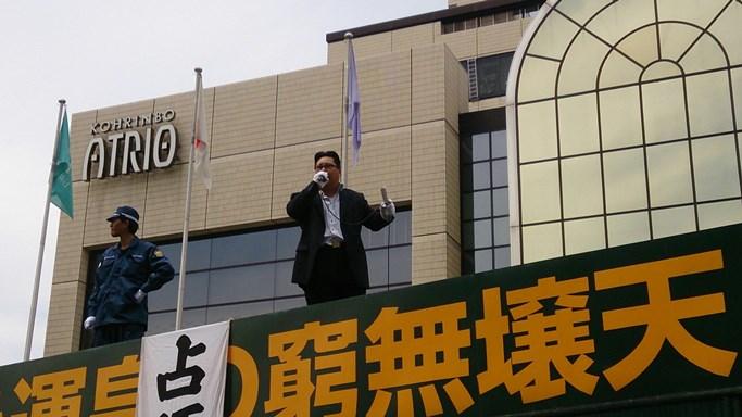 平成二十九年五月三日 5・3憲法記念日粉砕5