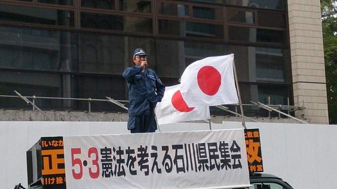 平成二十九年五月三日 5・3憲法記念日粉砕6