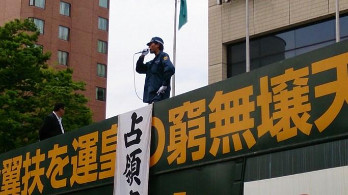 平成二十九年五月三日 5・3憲法記念日粉砕8