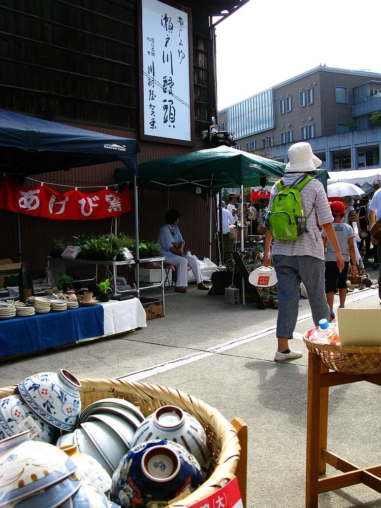 2016_09_10瀬戸:川村屋賀栄 瀬戸川饅頭 (4A