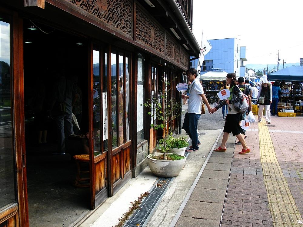 2016_09_10瀬戸:川村屋賀栄 瀬戸川饅頭 (7)