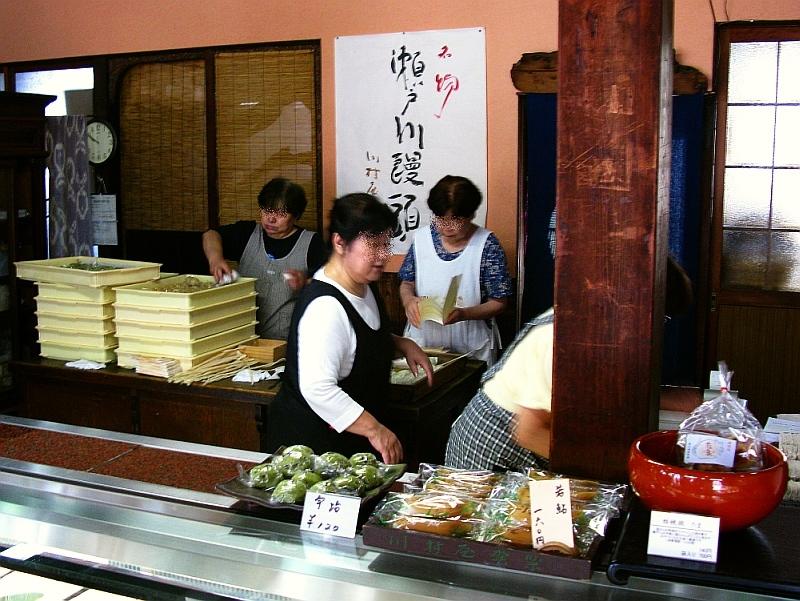 2016_09_10瀬戸:川村屋賀栄 瀬戸川饅頭- (12)