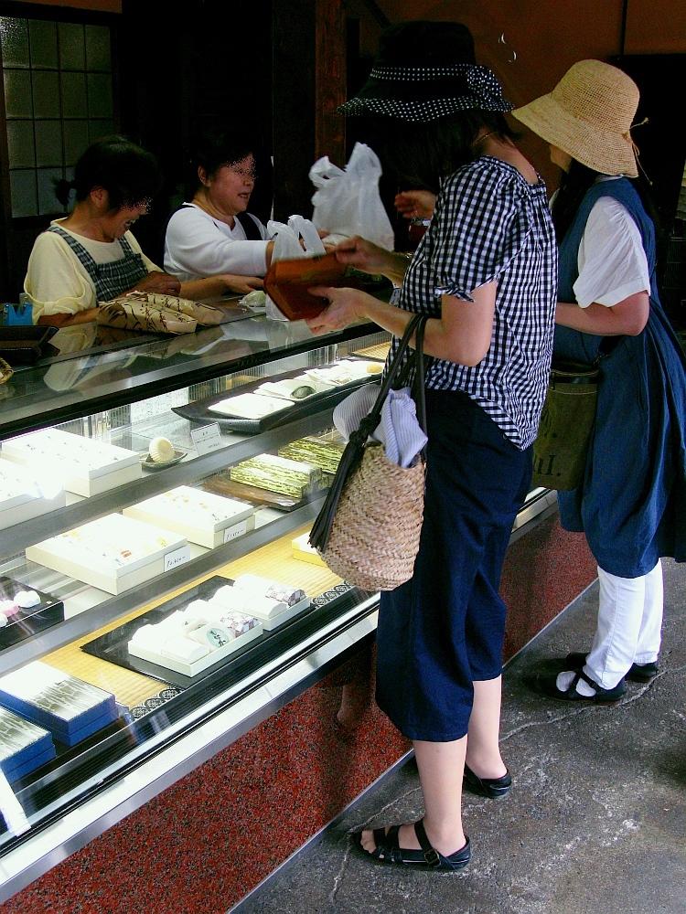 2016_09_10瀬戸:川村屋賀栄 瀬戸川饅頭- (13)