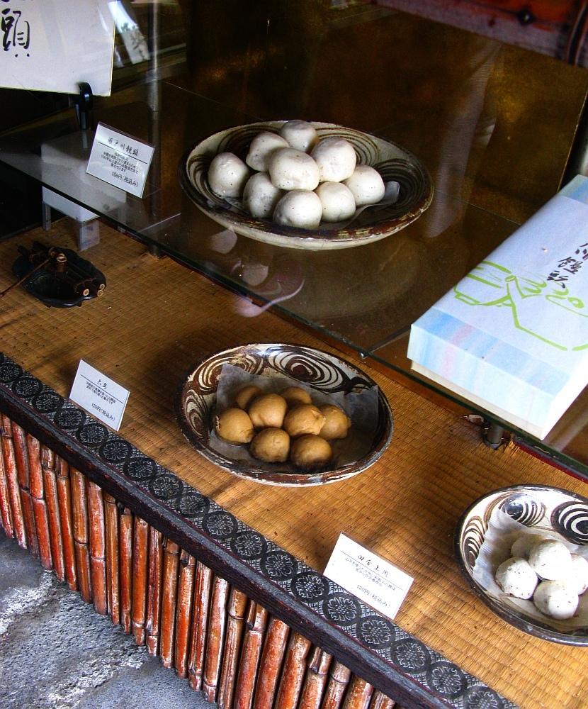 2016_09_10瀬戸:川村屋賀栄 瀬戸川饅頭- (14)