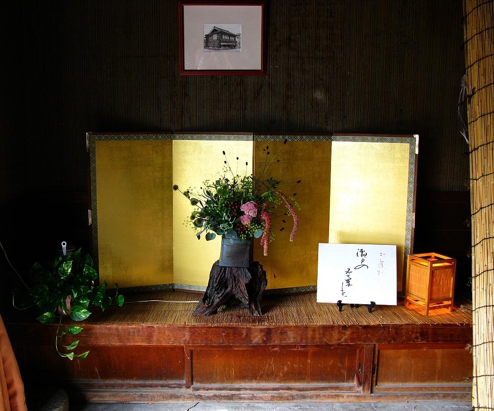 2016_09_10瀬戸:川村屋賀栄 瀬戸川饅頭- (20)