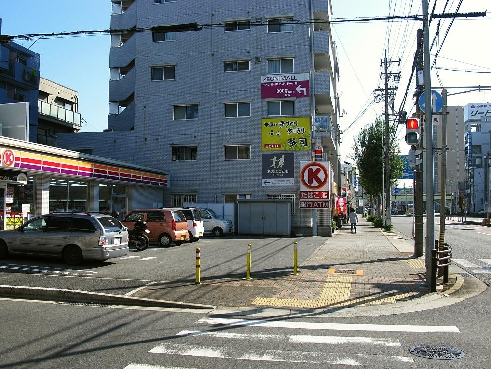 2016_10_16出来町:おにぎり多司 (1)