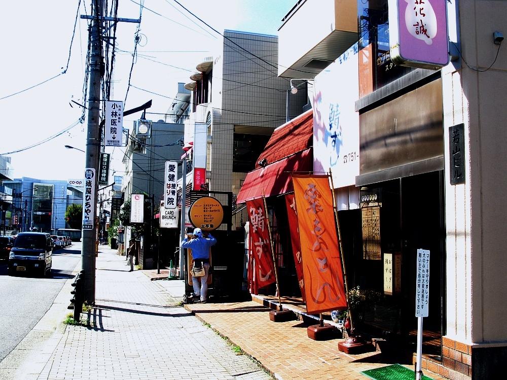 2016_10_16本山:鯖ずし花誠- (1)