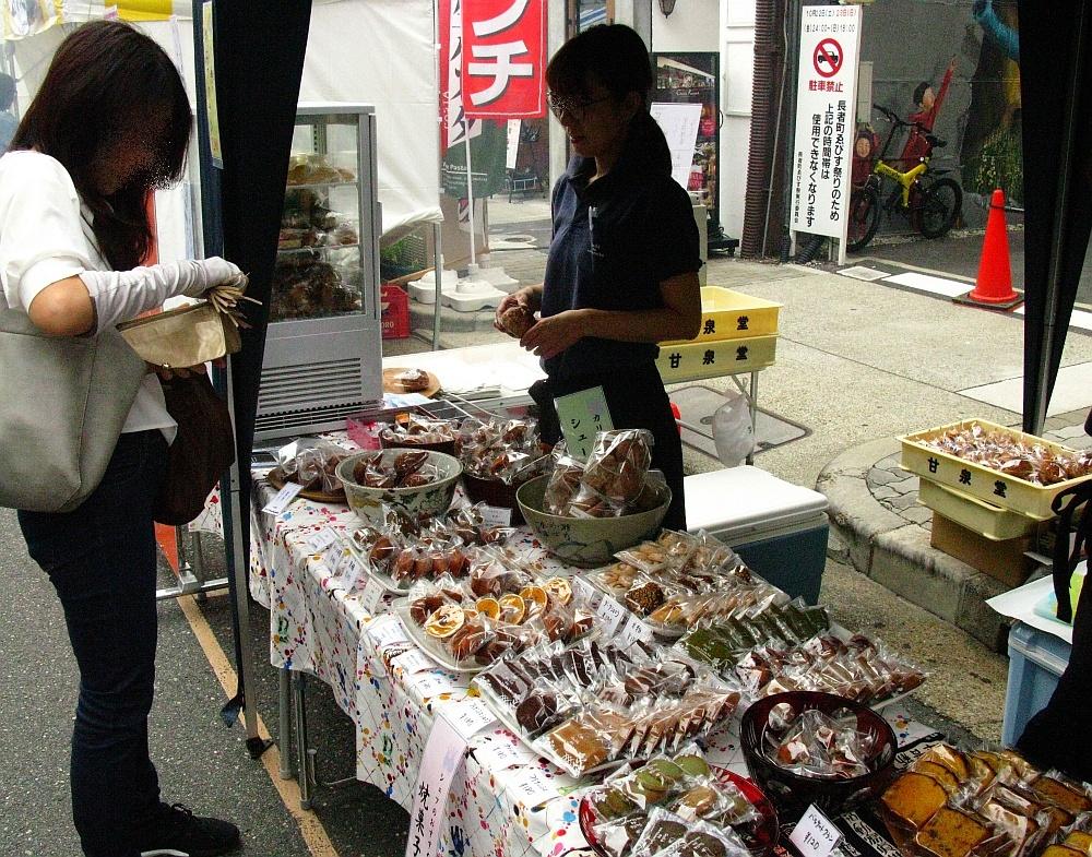 2016_10_22伏見:Galle de watanabe 長者町ゑびす祭り (5)